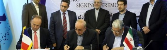 HINTER DEN KULISSEN DER EUROPÄISCHEN HAUPTSTÄDTE WÄCHST DER WUNSCH NACH IRAN